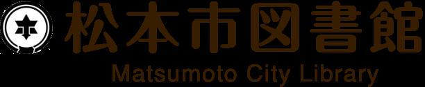 Matsumoto-shi library